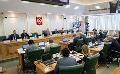Профильный Комитет СФ обсудил доклад Уполномоченного поправам человека вРФ, атакже рассмотрел кандидатуры для назначения надолжности судей Верховного Суда РФ