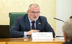 А.Клишас: Необходимо снизить «муниципальный фильтр» до5 процентов