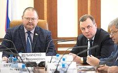 О. Мельниченко провел заседание, посвященное проблемам при комплексной жилищной застройке территорий вМордовии