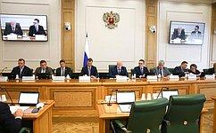Комитеты СФ провели консультации покандидатуре для назначения надолжность первого заместителя Генерального прокурора РФ
