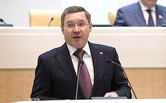 ВСовете Федерации состоялась презентация Тюменской области