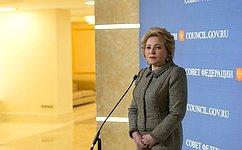 Необходимо разобраться впричинах трагедии вКемерово, сделать выводы ипринять соответствующие меры— В.Матвиенко