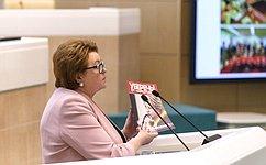 Сенаторы заслушали отчет оработе Комитета СФ понауке, образованию икультуре за2015год