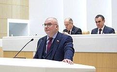 Совет Федерации одобрил изменения вУК РФ вцелях совершенствования мер противодействия терроризму