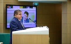 Сенаторы поддержали ратификацию соглашения омаркировке товаров средствами идентификации вЕвразийском экономическом союзе