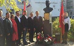 В. Новожилов принял участие воткрытии вАрхангельской области бюста Герою Советского Союза Г. Шибанову