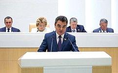 Уточняются положения одокументах стратегического планирования, разрабатываемых науровне субъекта РФ