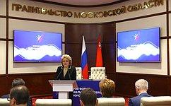 Входе Второго Форума социальных инноваций регионов состоялось подписание соглашений между субъектами РФ иинвесторами