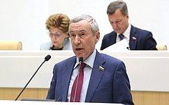 А. Климов: Наша Временная комиссия подготовила в2020году пакет поправок взаконодательство сугубо ответного ипрофилактического характера