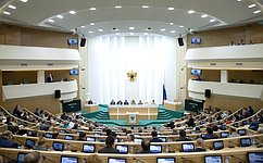 ВСовете Федерации состоялось 439-е заседание