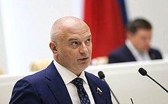 Одобрен закон онедопущении ограничения прав жителей Крыма иСевастополя назамещение государственных имуниципальных должностей
