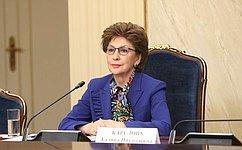 Г. Карелова: Третий Евразийский женский форум будет проведен очно при строгом соблюдении антиковидных мер итребований Роспотребнадзора иВОЗ