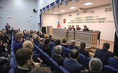 Сотрудники правоохранительных органов должны быть обеспечены всем необходимым– В.Матвиенко