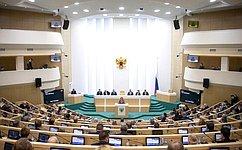 В. Матвиенко подвела итоги работы Совета Федерации в2019году