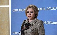 Сенаторы возьмут под патронат участников конкурса «Лидеры России» врегионах— В.Матвиенко