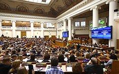 ВСанкт-Петербурге прошел VIII Невский международный экологический конгресс