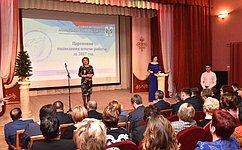 Н. Болтенко: Основная цель областного конкурса «Лучший проект-2017»— укрепление гражданского общества
