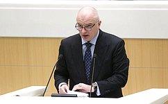Снимаются возрастные ограничения для назначаемых Президентом РФ госслужащих