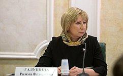 Р. Галушина: ВНенецком автономном округе уделяется постоянное внимание вопросам доступного икачественного образования