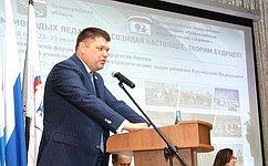 Д. Василенко принял участие вТихвинском форуме молодых педагогов России