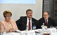 К.Косачев: Важно наладить сотрудничество России сзарубежными общественными объединениями, втом числе русофильской направленности