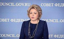 СФ пригласит для наблюдения навыборах Президента России зарубежных парламентариев– В.Матвиенко