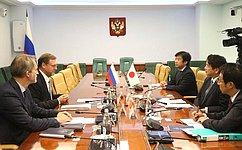 Заместитель Председателя СФ К.Косачев провел встречу сПослом Японии вРоссии Т.Кодзуки