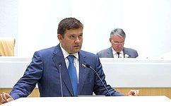 Внесены изменения взаконы огосзакупках иоконтрактной системе всфере закупок для государственных нужд