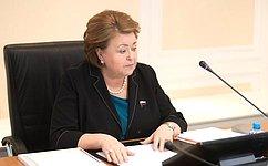 Профильный Комитет СФ поддержал законопроект, способствующий дальнейшему развитию архивного дела вРФ
