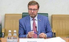 К.Косачев провел встречу сучастниками проекта «Взаимодействие России, Китая, США именяющийся мировой порядок»