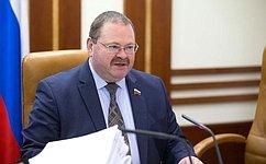О. Мельниченко провел заседание Комитета СФ, посвященное обсуждению законов, которые будут рассмотрены сенаторами