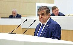 СФ поддержал закон, касающийся сотрудничества России иКитая вразработке Ключевского золоторудного месторождения