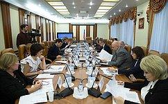 ВСовете Федерации обсудили вопросы осуществления парламентского контроля врегионах