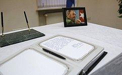 В.Матвиенко: Влице Фиделя Кастро Россия потеряла большого друга