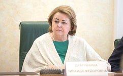 З. Драгункина: Без науки, образования икультуры прорывное развитие страны невозможно