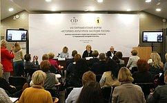 Л. Гумерова: Необходимы современные подходы ксохранению культурного наследия народов России