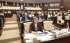 Л.Бокова избрана заместителем Председателя Парламентской ассамблеи Черноморского экономического сотрудничества