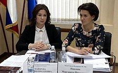 М. Павлова провела прием граждан вЧелябинской области