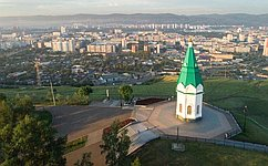 Дни Красноярского края проходят вСовете Федерации