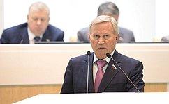 СФ одобрил изменения взакон овведении вдействие части третьей Гражданского кодекса РФ