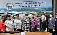 Л. Глебова провела встречу вОбщественной палате Тюменской области