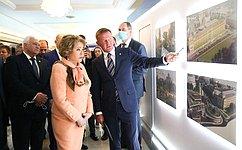 ВСовете Федерации прошли Дни Курской области