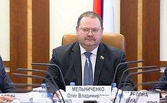 О. Мельниченко: Сенаторы ипредставители Росреестра сотрудничают ввопросах ликвидации последствий сбоя вработе ФГИС ЕГРН