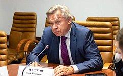 А. Пушков: Цифровизация телевидения вРоссии– важная часть процесса цифровизации экономики
