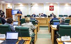 Комитет СФ побюджету ифинансовым рынкам рекомендовал палате одобрить бюджет на2018год инатрехлетний период