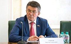 В.Озеров: Идея США овведении контроля зароссийскими портами абсурдна иневыполнима
