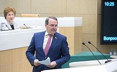 Россия иИран развивают сотрудничество вуголовно-правовой сфере