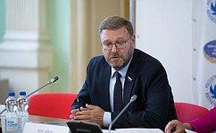 К.Косачев: На141-й Ассамблее МПС обсудят ряд масштабных российских инициатив