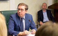 Профильный Комитет СФ обсудил вопросы усиления контроля заоборотом древесины ипротиводействия ее незаконной заготовке