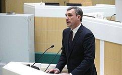 ВСовете Федерации прошла презентация Амурской области